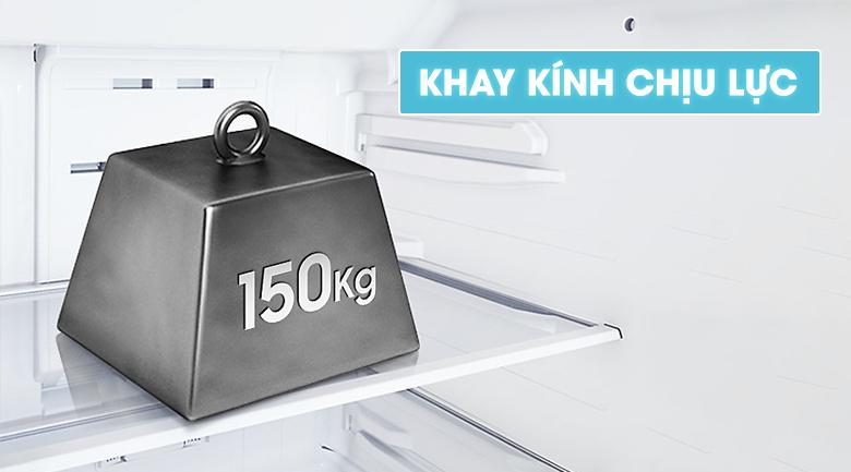 Tủ Lạnh Inverter Samsung RT19M300BGS/SV (208L) = 4.990.000 ₫